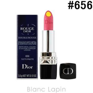 クリスチャンディオール Dior ルージュディオールダブル #656 トゥッティ フルッティ 3.5g [426695]【メール便可】|blanc-lapin