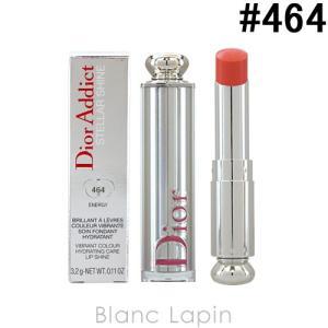 クリスチャンディオール Dior ディオールアディクトステラーシャイン #464 エナジー 3.2g [456838]【メール便可】|blanc-lapin