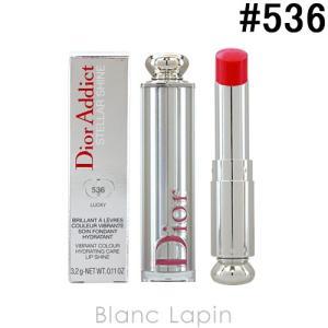 クリスチャンディオール Dior ディオールアディクトステラーシャイン #536 ラッキー 3.2g [452571]【メール便可】|blanc-lapin