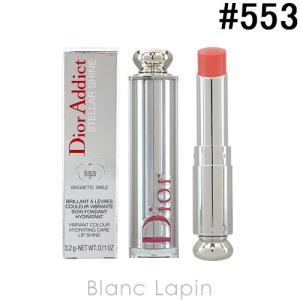 クリスチャンディオール Dior ディオールアディクトステラーシャイン #553 マグネティック スマイル 3.2g [452403]【メール便可】|blanc-lapin