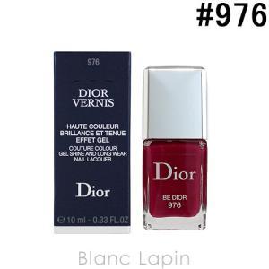 クリスチャンディオール Dior ディオールヴェルニ #976 ビー ディオール 10ml [452687]【メール便可】 blanc-lapin