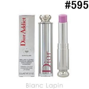 クリスチャンディオール Dior ディオールアディクトステラーシャイン #595 DIORSTELLAIRE 3.2g [452625]【メール便可】 blanc-lapin