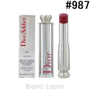 クリスチャンディオール Dior ディオールアディクトステラーシャイン #987 DIORLUNAR 3.2g [452328]【メール便可】 blanc-lapin
