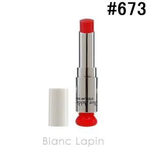 【テスター】 クリスチャンディオール Dior ディオールアディクトステラーシャイン #673 ディオールチャーム [070964]【メール便可】 blanc-lapin
