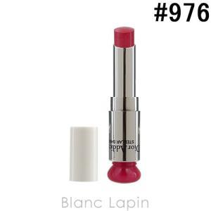 【テスター】 クリスチャンディオール Dior ディオールアディクトステラーシャイン #976 ビー ディオール [070988]【メール便可】 blanc-lapin