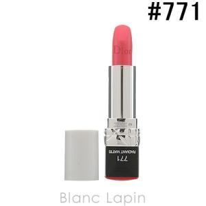 【テスター】 クリスチャンディオール Dior ルージュディオール #771 Radiant Matte [071442]【メール便可】 blanc-lapin