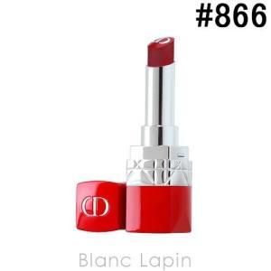 【容器不良】クリスチャンディオール Dior ルージュディオールウルトラバーム #866 ロマンティック 3.2g [481106]【メール便可】 blanc-lapin