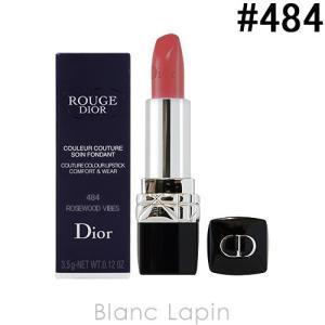 クリスチャンディオール Dior ルージュディオール #484 ローズウッド バイブ 3.5g [490306]【メール便可】|blanc-lapin