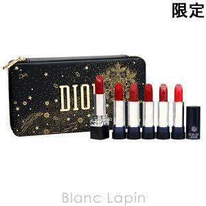 クリスチャンディオール Dior 【ゴールデン ナイツ】ルージュディオールクチュールセット 【c_coffret】 6X3.5g [533430] blanc-lapin