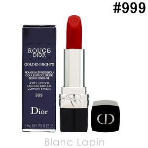 クリスチャンディオール Dior 【ゴールデン ナイツ】ルージュディオール 【c_coffret】 #999 3.5g [534079]【メール便可】 blanc-lapin