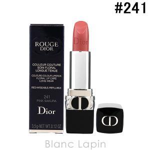 クリスチャンディオール Dior ルージュディオール #241 ピンク サクラ サテン 3.5g [545174]【メール便可】 blanc-lapin