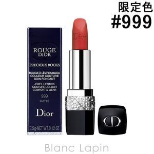 クリスチャンディオール Dior ルージュディオールプレシャスロック #999 マット 3.5g [...