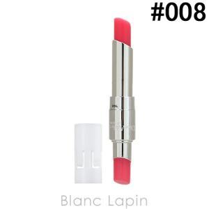 【テスター】 クリスチャンディオール Dior ディオールアディクトリップグロウ #008 ウルトラ ピンク [060828]【メール便可】【ポイント5倍】|blanc-lapin