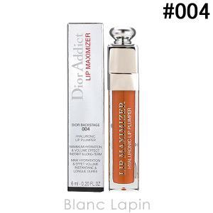 クリスチャンディオール Dior ディオールアディクトリップマキシマイザー #004 コーラル 6ml [431071]【メール便可】|blanc-lapin