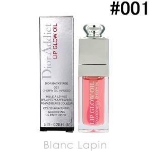 クリスチャンディオール Dior ディオールアディクトリップグロウオイル #001 ピンク 6ml [491150]【メール便可】|blanc-lapin