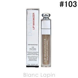 クリスチャンディオール Dior ディオールアディクトリップマキシマイザー #103 ピュア ゴールド 6ml [536059]【メール便可】 blanc-lapin