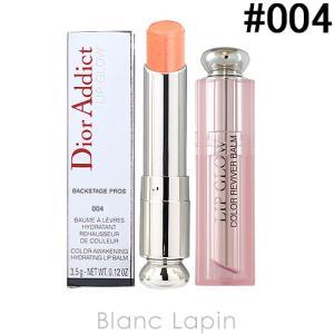 クリスチャンディオール Dior ディオールアディクトリップ...