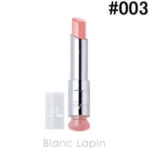 【テスター】 クリスチャンディオール Dior ディオールアディクトリップグロウ #003 パール [073934]【メール便可】|blanc-lapin