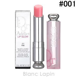 【箱・外装不良】クリスチャンディオール Dior ディオールアディクトリップグロウ #001 ピンク 3.2g [550628]【メール便可】|blanc-lapin