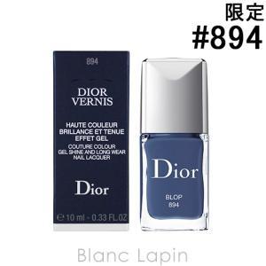 クリスチャンディオール Dior ディオールヴェルニ #89...