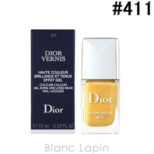 クリスチャンディオール Dior ディオールヴェルニ #411 サルファラス 10ml [408547]【メール便可】 blanc-lapin