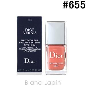 クリスチャンディオール Dior ディオールヴェルニ #655 デビリッシュ キュート 10ml [408578]【メール便可】 blanc-lapin