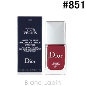 クリスチャンディオール Dior ディオールヴェルニ #851 ルージュ アン ディアブル 10ml [408585]【メール便可】 blanc-lapin