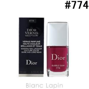 クリスチャンディオール Dior ディオールヴェルニ #774 バブル ガム 10ml [426732]【メール便可】|blanc-lapin