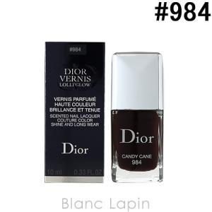 クリスチャンディオール Dior ディオールヴェルニ #984 キャンディ ケイン 10ml [426749]【メール便可】|blanc-lapin