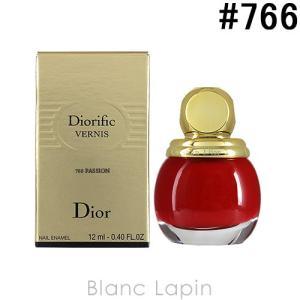 クリスチャンディオール Dior ヴェルニディオリフィック #766 パッション 12ml [475907]【クリアランスセール】 blanc-lapin