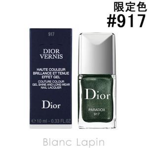 クリスチャンディオール Dior ディオールヴェルニ #91...