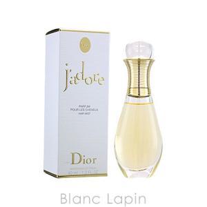 クリスチャンディオール Dior ジャドールヘアミスト 40ml [497282]|blanc-lapin