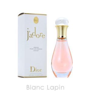 クリスチャンディオール Dior 【リニューアル】ジャドール...