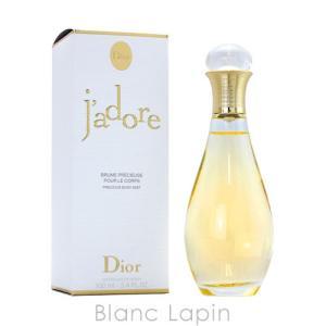 クリスチャンディオール Dior ジャドールボディミスト 100ml [387330]