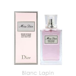 クリスチャンディオール Dior ミスディオールシルキーボデ...