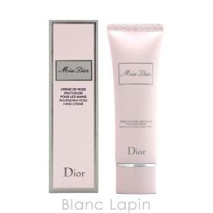 クリスチャンディオール Dior ミスディオールハンドクリー...