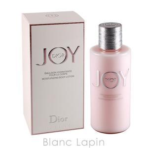 クリスチャンディオール Dior ジョイボディミルク 200ml [421751]|blanc-lapin