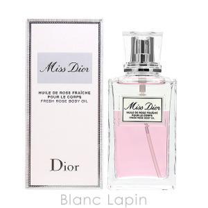 クリスチャンディオール Dior ミスディオールボディオイル 100ml [387347]|blanc-lapin