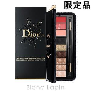 クリスチャンディオール Dior クチュールカラーワードローブ [357517]