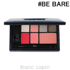 クリスチャンディオール Dior ウルトラディオールファッションパレット #BE BARE 13.2g [385374] blanc-lapin