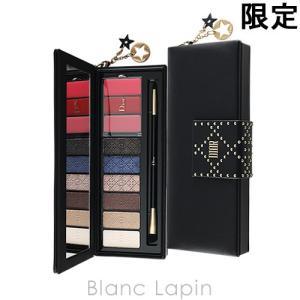 クリスチャンディオール Dior ダズリングスタッズマルチユースパレット 15g [413671]|blanc-lapin