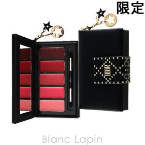 クリスチャンディオール Dior ダズリングスタッズリップパレット 7.4g [413664]|blanc-lapin