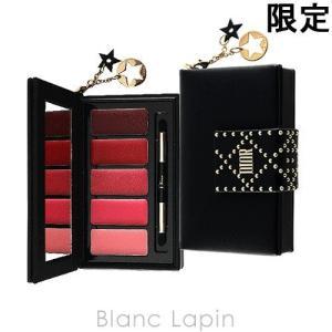 【箱・外装不良】クリスチャンディオール Dior ダズリングスタッズリップパレット 7.4g [413664]|blanc-lapin