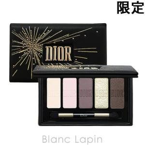 クリスチャンディオール Dior スパークリングアイパレット [474009]【決算キャンペーン】|blanc-lapin