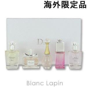 【箱・外装不良】クリスチャンディオール Dior レパフュームズモンテーニュ13 [118392/290968]|blanc-lapin
