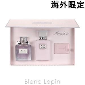 クリスチャンディオール Dior ミスディオールビューティーリチュアルコフレ [386425] blanc-lapin
