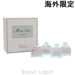 クリスチャンディオール Dior ミスディオールラコレクション 5mlx4 [385459]|blanc-lapin