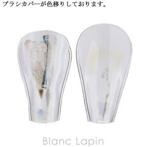 クリスチャンディオール Dior 【訳あり】ブラシセット [918078]|blanc-lapin|03