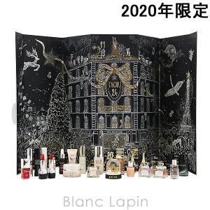 【次回入荷未定】クリスチャンディオール Dior アドベントカレンダー2020 【c_coffret】- [538305] blanc-lapin