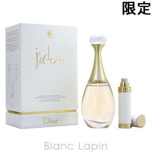 クリスチャンディオール Dior ジャドールトラベルスプレイ 100ml/7.5ml [121682]|blanc-lapin